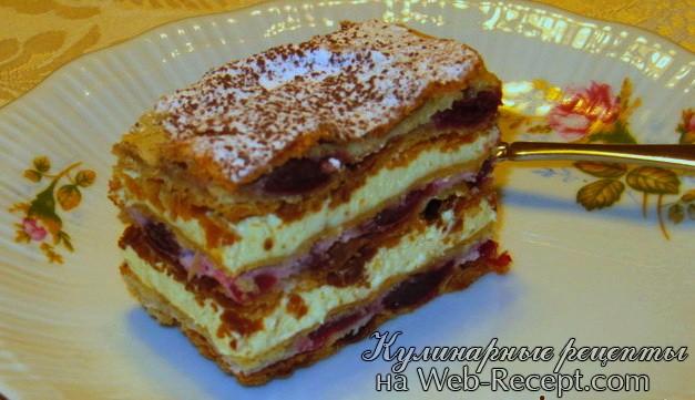 Французский слоеный пирог с малиной фото