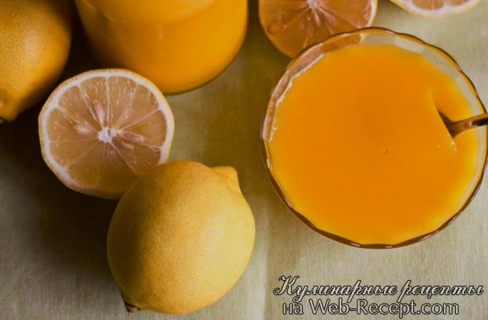 Лимонный крем фото