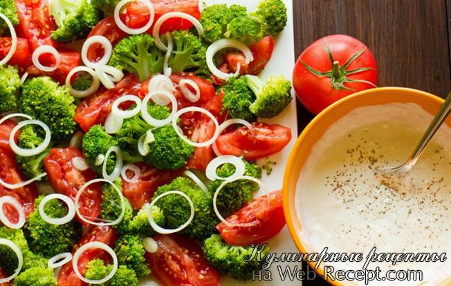 Закуска из помидор, брокколи и хрена фото