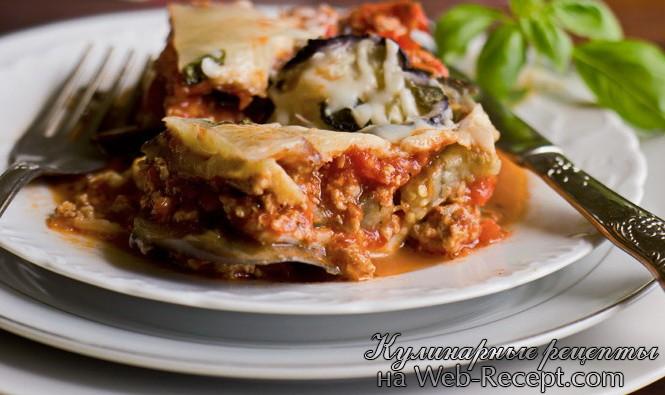 Запеченные баклажаны с говядиной и сыром моцарелла в сладком томатном соусе фото