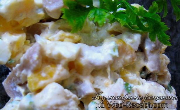 Салат из сельди с патиссонами фото