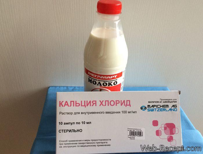 Из молока и хлористого кальция фото